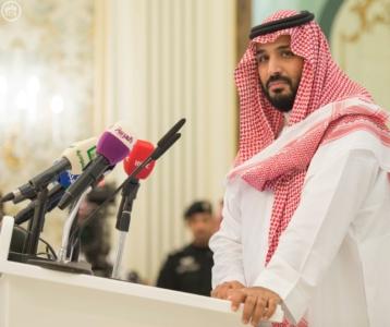 موتمر محمد بن سلمان9