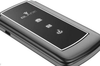بعد عودة نوكيا 3310.. موتورولا تلقي بورقتها الأكثر ربحًا - المواطن