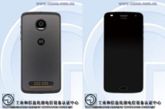 موتورولا تستعد لطرح هاتفها الجديد موتو Z2 بلاي.. وهذه مواصفاته - المواطن