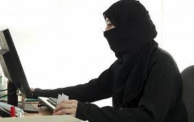 موظفات نساء مكتب (1)