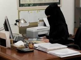 موظفات نساء مكتب (2)