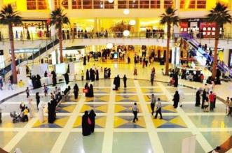 أمانة جدة : التزموا بالإجراءات والتدابير الوقائية عند زيارة المولات - المواطن