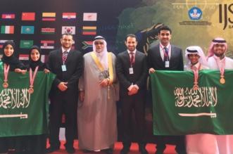 المملكة تفوز بـ6 برونزيات في #أولمبياد_العلوم_الدولي للناشئين بإندونيسيا - المواطن