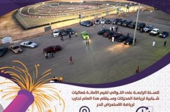 ميدان ديراب في الرياض