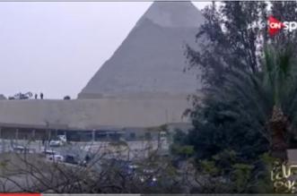 ميسي مصر