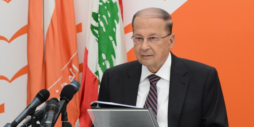ميشال عون يُجمد عمل برلمان لبنان لمدة شهر