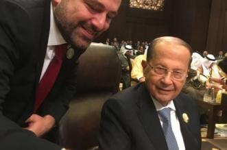 تعليقات على حادثة سقوط ميشال عون في القمة العربية - المواطن