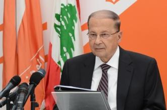 ميشال عون يُجمد عمل برلمان لبنان لمدة شهر - المواطن