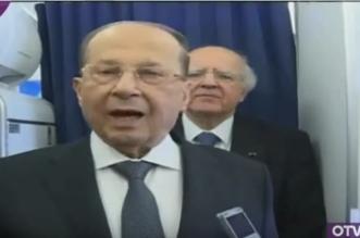 بالفيديو.. أول تعليق من ميشال عون بعد تعثره وسقوطه بالقمة العربية - المواطن