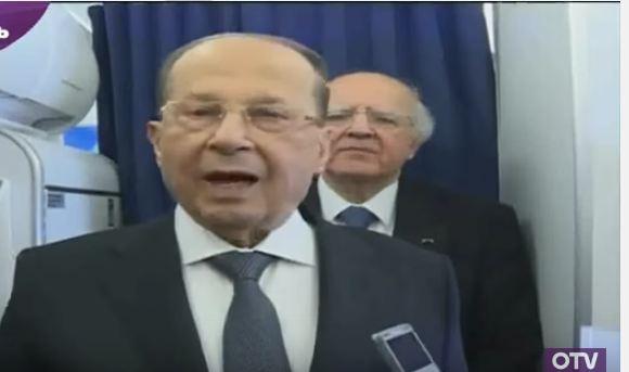 بالفيديو.. أول تعليق من ميشال عون بعد تعثره وسقوطه بالقمة العربية