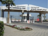 ميناء الجبيل التجاري