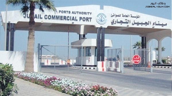 ميناء-الجبيل-التجاري