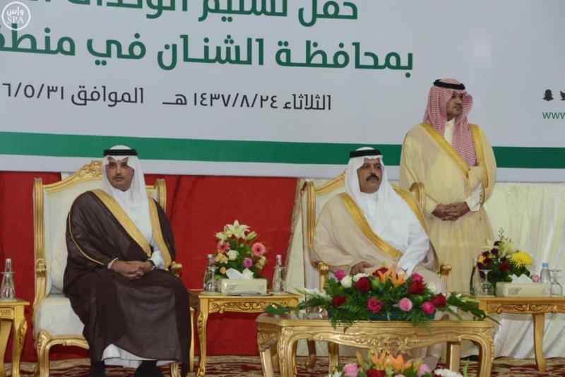 نائب أمير حائل يسلم للمستفيدين مفاتيح وحداتهم السكنية