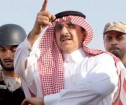 نائب-الملك-محمد-بن-نايف