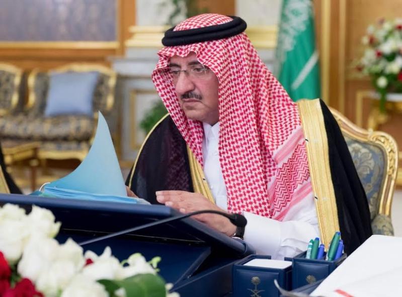 نائب الملك يترأس مجلس الوزراء 7