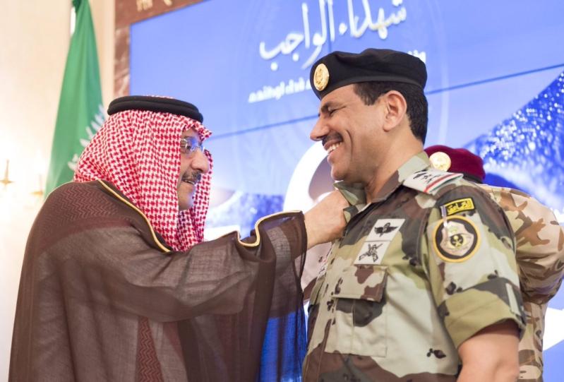 نائب الملك يقلد البلوي والحربي رتبة فريق