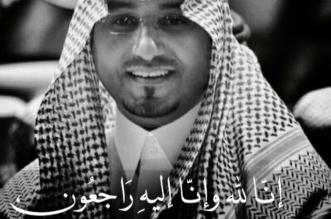 الوطن يفقد النبلاء .. منصور بن مقرن ترك بصمته في قلوب أهالي عسير - المواطن