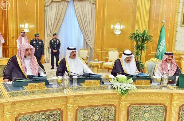 نائب خادم الحرمين الشريفين يرأس جلسة مجلس الوزراء1