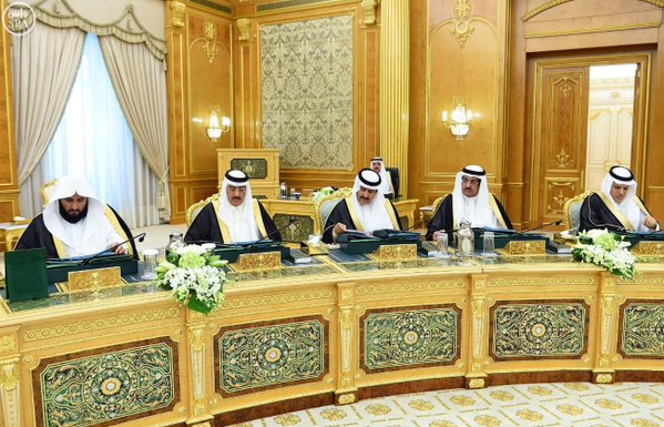 نائب خادم الحرمين الشريفين يرأس جلسة مجلس الوزراء2