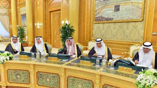 نائب خادم الحرمين الشريفين يرأس جلسة مجلس الوزراء3