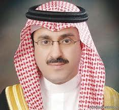 نائب وزير التربية والتعليم الدكتور خالد السبتي2