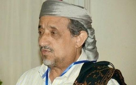 نائب-يمني