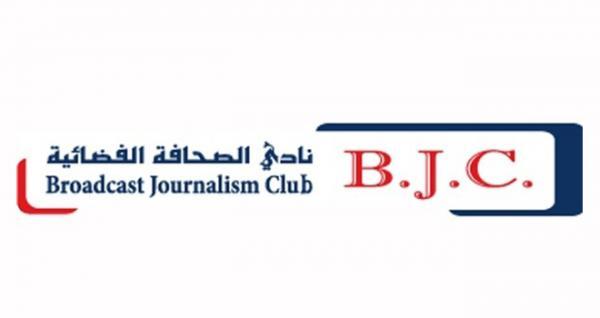 نادي-الصحافة-الفضائية-العربية