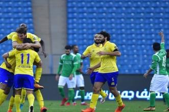 أبرز أرقام النصر في الدوري قبل مواجهة الهلال - المواطن