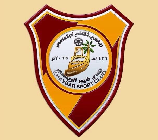 نادي خيبر الرياضي