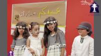 النادي السعودي بجامعة واشنطن يحتفل بعيد الأضحى