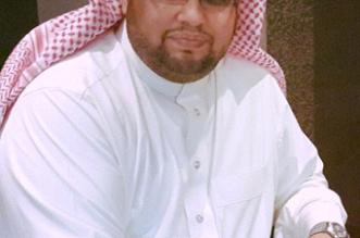 ناصر الجديع