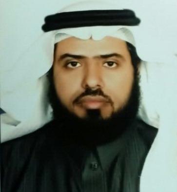 ناصر الغامدي عميد كلية العلوم الطبية التطبيقية بـالطائ