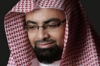 ناصر القطامي ينشر التردد الجديد لقناة آيات - المواطن