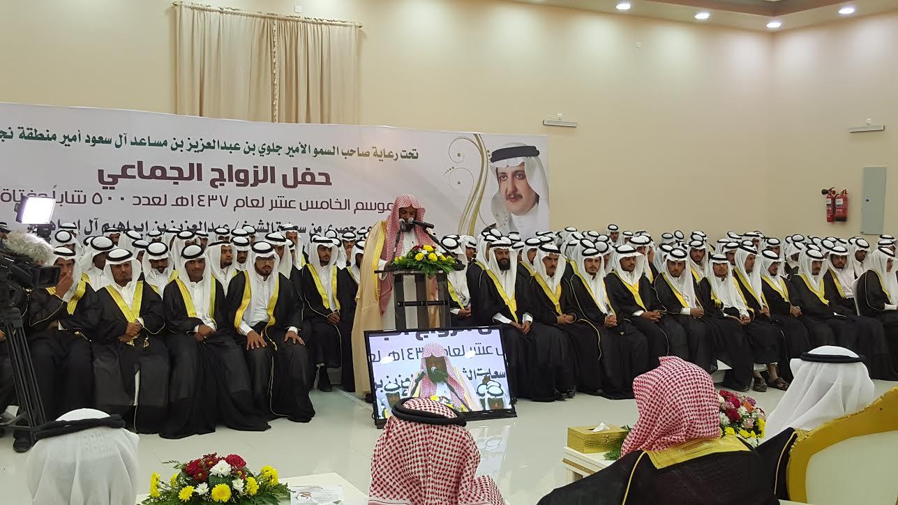 #نجران تقاوم أحزانها بحفل زواج جماعي.. 500 شاب وفتاة في عش الزوجية - المواطن