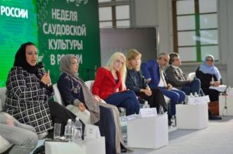 ندوة في موسكو تبحث آفاق التعاون الثقافي والإنساني بين المملكة وروسيا - المواطن
