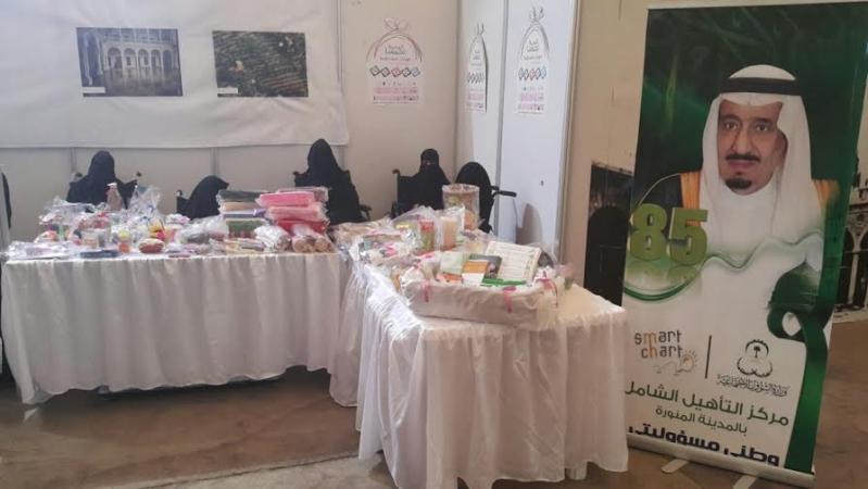 نزيلات التأهيل الشامل يشاركن إنتاجهن في مهرجان صيف طيبة