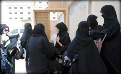 وصول.. برنامج لدعم نقل المرأة العاملة من وإلى مقر عملها - المواطن