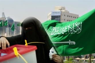 صحفية أمريكية تتحدث عن السعوديات: سعيدات ومتحمسات للانتخابات - المواطن