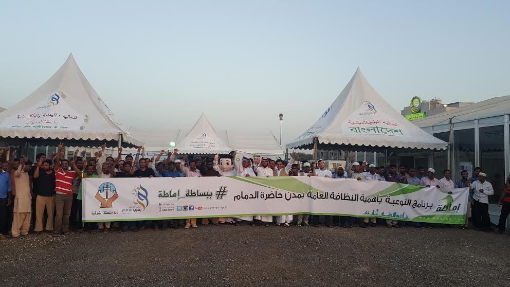 نظافة في ختام فعاليات اماطة بمخيم افطار ودعوة التاسع بالدمام (1)