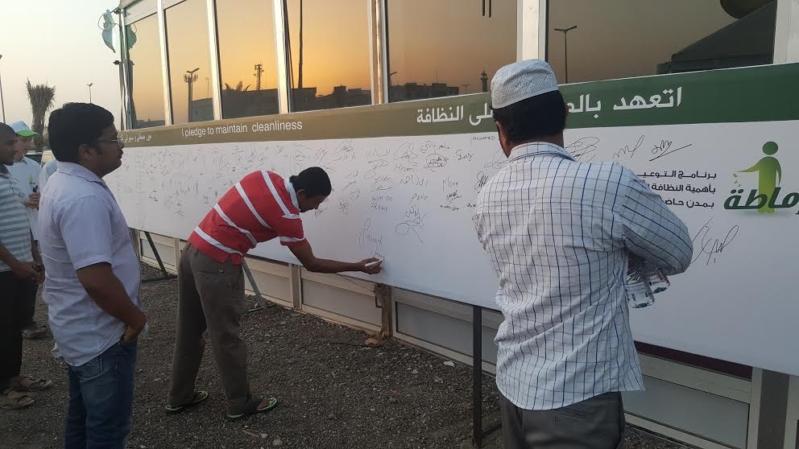 نظافة في ختام فعاليات اماطة بمخيم افطار ودعوة التاسع بالدمام (2)