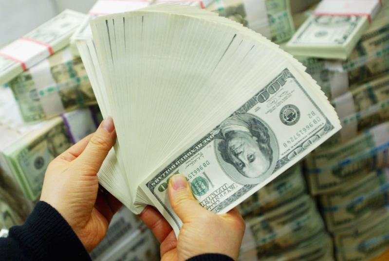 نقود - دولار