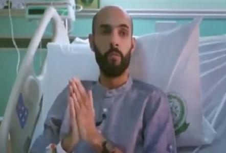نقيب سعودي