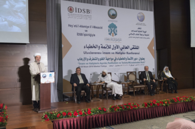 ننشر مطالب وتوصيات الأئمة في  الملتقى العالمي لمواجهة الإرهاب والتطرف  (31195649) 