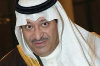 نواف بن محمد
