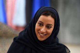 أميرة سعودية عن العباءة : هذه ثقافتنا ونعتز بها - المواطن