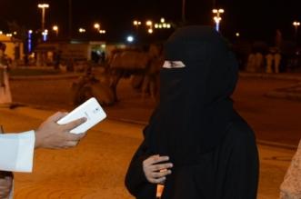 """""""واحدون"""".. تطبيق إلكترونيّ لفتاة سعوديّة لمُخاطبة أطفال التوحّد - المواطن"""