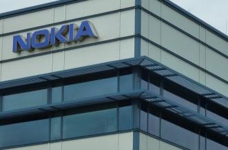 اختبار تحديث أندرويد 8.1 على هاتف Nokia 8 - المواطن