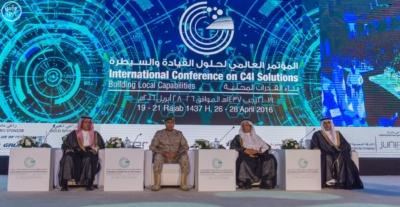 نيابة عن #ولي_ولي_العهد .. رئيس هيئة الأركان يفتتح المؤتمر العالمي لحلول القيادة والسيطرة9