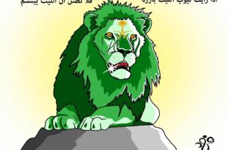 سقطات تنظيم الحمدين تتوالى بدعوات تدويل الحرمين .. لا تختبروا صبر الكبار أيها الأقزام - المواطن