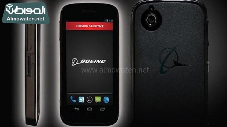هاتف بوينج
